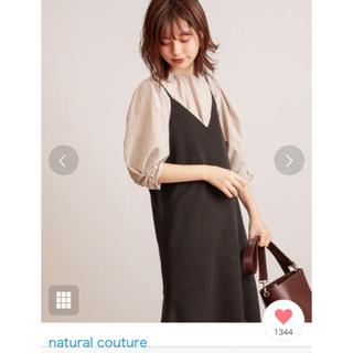 ナチュラルクチュール(natural couture)のナチュラルクチュール  ブラウス 今季 美品(シャツ/ブラウス(長袖/七分))