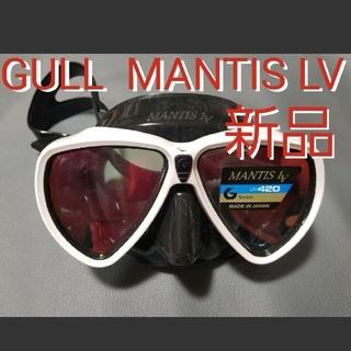 GULL - GULL マンティスLV MANTIS マスク ダイビングシュノーケリングガル