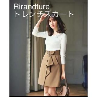 Rirandture - こじはる着用 Rirandture トレンチ スカート