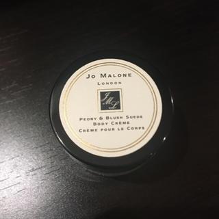 Jo Malone - ジョーマローン  ピオニー&ブラッシュスエード ボディークレーム 15ml