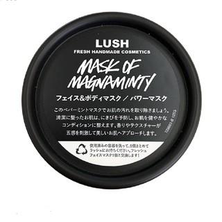 ラッシュ(LUSH)のLUSH パワーマスクSP  新品未使用 315g(パック/フェイスマスク)