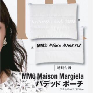 エムエムシックス(MM6)のSPUR 11月号♥MM6♥パデッド ポーチ(ポーチ)