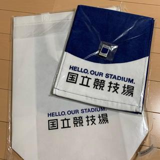アシックス(asics)の国立競技場 オープニングイベント入場記念品3点セット(記念品/関連グッズ)