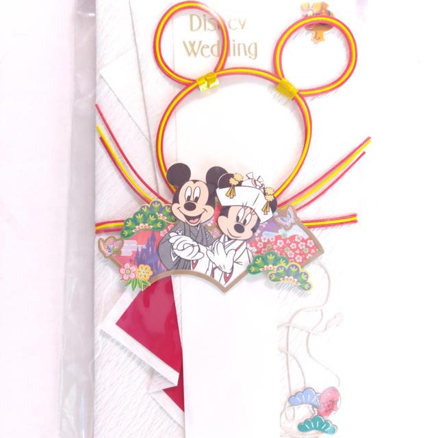 Disney(ディズニー)の東京ディズニーリゾート 祝儀袋 エンタメ/ホビーのおもちゃ/ぬいぐるみ(キャラクターグッズ)の商品写真