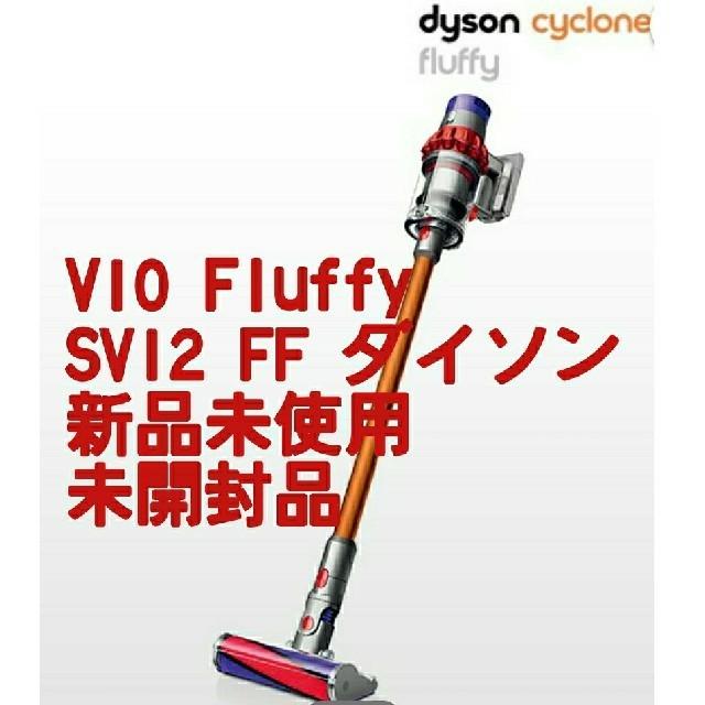 Dyson(ダイソン)のダイソン Dyson 掃除機 コードレス クリーナー Dyson cyclone スマホ/家電/カメラの生活家電(掃除機)の商品写真