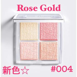 Dior - 超レア♡ 新色☆ DIOR BACKSTAGE フェイスグロウパレット 004