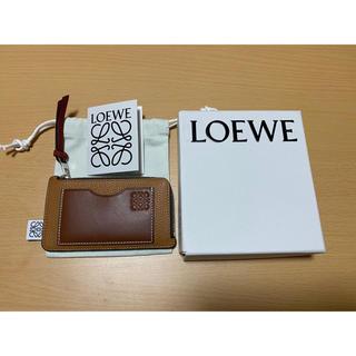 LOEWE - R様専用🧡