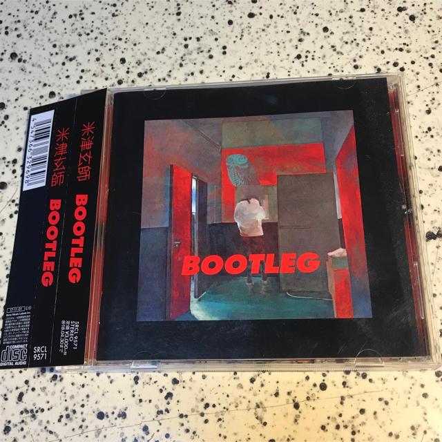 BOOTLEG エンタメ/ホビーのCD(ポップス/ロック(邦楽))の商品写真