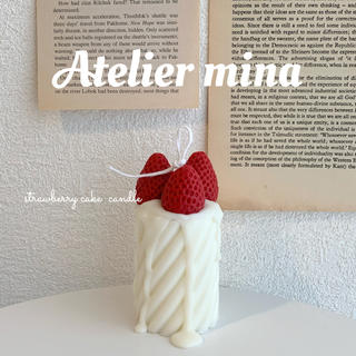 < handmade > strawberry candle