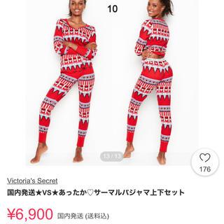 ヴィクトリアズシークレット(Victoria's Secret)のあったか♡サーマルパジャマ上下セット(ルームウェア)
