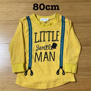 サンカンシオン(3can4on)の3can4on 長袖 ロンT 男の子 80cm 子供服 サンカンシオン(Tシャツ)