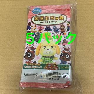 Nintendo Switch - 【新品未開封】どうぶつの森 amiiboカード 第4弾 5パック