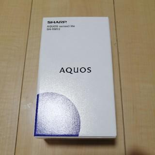 SHARP - SHARP AQUOS sence3 lite 64GB SH-RM12