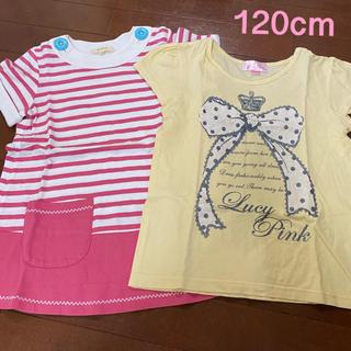 ハッシュアッシュ(HusHush)の120cm☆HusHusH チュニック motherways Tシャツ(Tシャツ/カットソー)