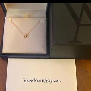 Vendome Aoyama - ヴァンドーム青山 K18YG ダイヤモンドネックレス