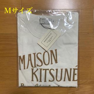 メゾンキツネ(MAISON KITSUNE')のメゾンキツネ パレロワイヤル(フロッキー)ロゴ Tシャツ 白 Mサイズ(Tシャツ/カットソー(半袖/袖なし))