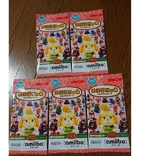 どうぶつの森 amiiboカード 第4弾×5パック