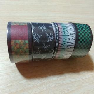 セガ(SEGA)の鬼滅の刃 和柄デザイン マスキングテープまとめ売り(テープ/マスキングテープ)