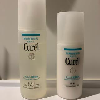 Curel - キュレル 化粧水 乳液 セット Curel
