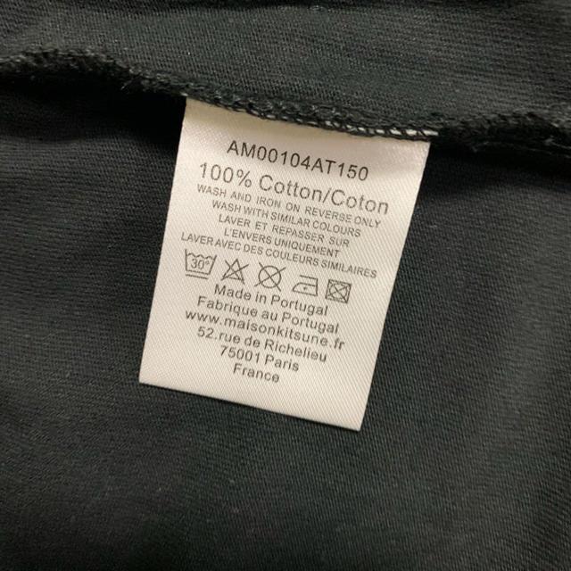 MAISON KITSUNE'(メゾンキツネ)のメゾンキツネ ハンドライティングロゴ Tシャツ 黒 Mサイズ メンズのトップス(Tシャツ/カットソー(半袖/袖なし))の商品写真