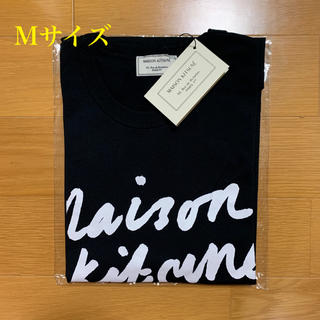メゾンキツネ(MAISON KITSUNE')のメゾンキツネ ハンドライティングロゴ Tシャツ 黒 Mサイズ(Tシャツ/カットソー(半袖/袖なし))