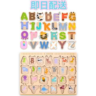 木製 アルファベット ABC パズル