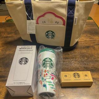 スターバックスコーヒー(Starbucks Coffee)のスタバ 2020福袋 トートバッグ タンブラー(タンブラー)