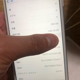 アイフォーン(iPhone)のiphone 8plus 256GB シムフリーです(携帯電話本体)