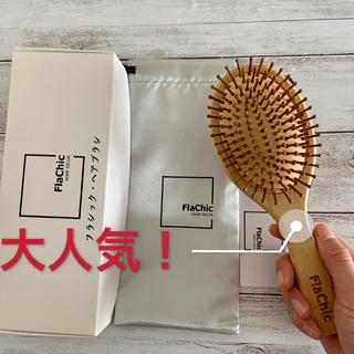 【美容スタイリスト監修】ヘアブラシ (大) くし ヘアケア 木 竹製 即日発送