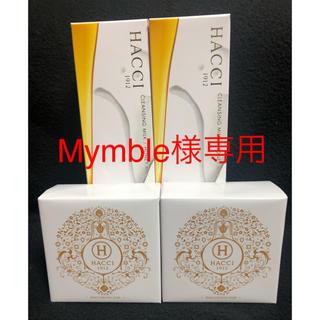 ハッチ(HACCI)のMymble様専用 HACCI 洗顔セット(洗顔料)