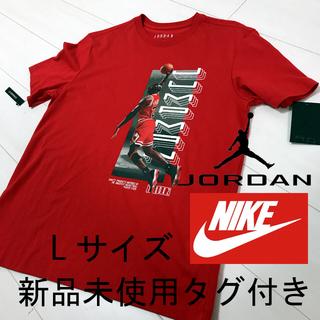NIKE - NIKE ジョーダン《新品タグ付》Tシャツ