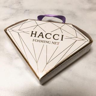 ハッチ(HACCI)のhacci  泡立てネット(洗顔ネット/泡立て小物)