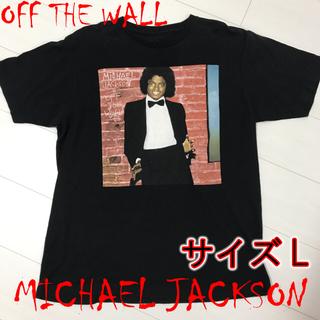 マイケルジャクソン off the wall  Tシャツ サイズL(Tシャツ/カットソー(半袖/袖なし))