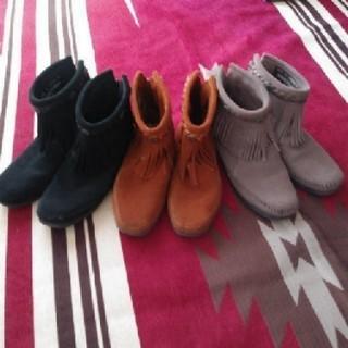 ミネトンカ(Minnetonka)のMINNETONKAフリンジブーツ3色セット(ブーツ)