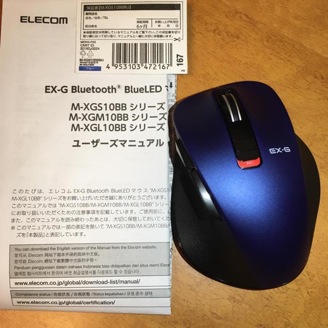 ELECOM(エレコム)のELECOM M-XGS10BBBU ワイヤレスマウス S スマホ/家電/カメラのPC/タブレット(PC周辺機器)の商品写真
