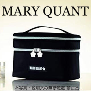 MARY QUANT - ⭐️新品⭐️【MARY QUANT】2段型 バニティポーチ★付録❗️
