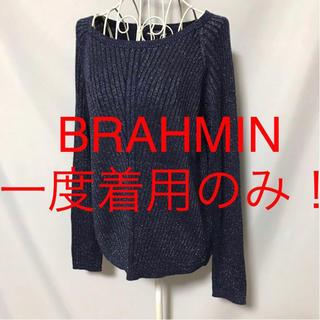 ブラーミン(BRAHMIN)の★BRAHMIN/ブラーミン★一度着用のみ★長袖ニットソー38(M.9号)(ニット/セーター)