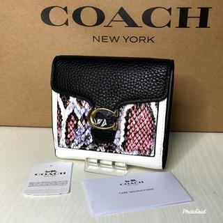 コーチ(COACH)のコーチ 三つ折り財布 パイソン柄 【新品】(財布)