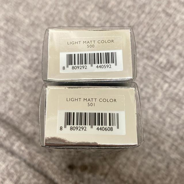 ETUDE HOUSE(エチュードハウス)のAMUSE アミューズ ライトマットカラー light matt ティントリップ コスメ/美容のベースメイク/化粧品(口紅)の商品写真
