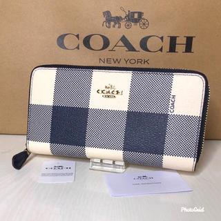 コーチ(COACH)のコーチ 長財布 チェック ネイビー 【新品】(財布)