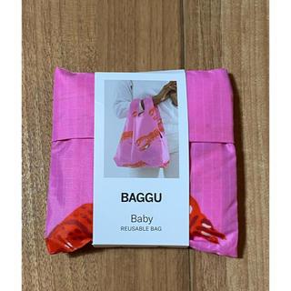 ビームス(BEAMS)のBAGGU ロブスター ベビーサイズ 新品未使用 (エコバッグ)