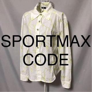 マックスマーラ(Max Mara)の★SPORTMAX CODE/スポーツマックス コード★長袖ブラウス40.M(シャツ/ブラウス(長袖/七分))