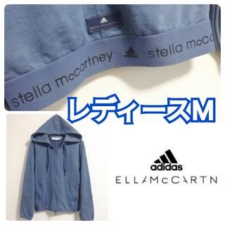Stella McCartney - 美品 ステラ・マッカートニー アディダス パーカー M ダブルジップ 灰紺青