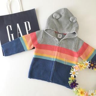 ベビーギャップ(babyGAP)の新品♡baby gap♡くま耳 パーカー カーディガン くま耳パーカー ニット(カーディガン/ボレロ)