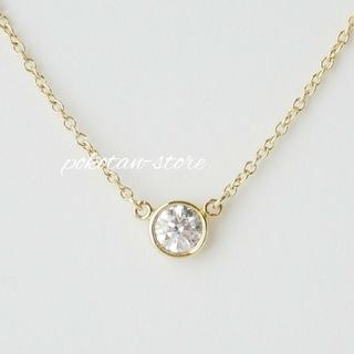 ティファニー(Tiffany & Co.)の豪華【ティファニー】K18YG×ダイヤ  0.2ct バイザヤード ネックレス(ネックレス)