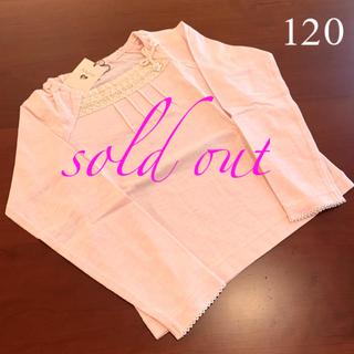 スーリー(Souris)の⭐️未使用品   スーリー  カットソー 120 サイズ(Tシャツ/カットソー)