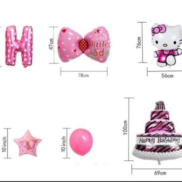 かわいい☆BIRTHDAYバルーンお誕生日風船飾り付けセット☆ キッズ/ベビー/マタニティのメモリアル/セレモニー用品(その他)の商品写真