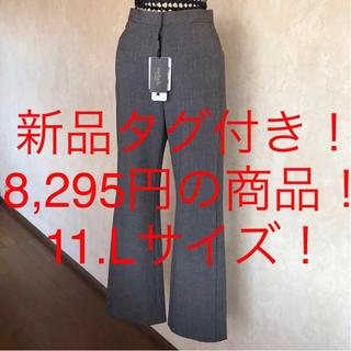 ☆viviluck☆新品タグ付き☆大きいサイズ!ストレッチパンツ11(L)(カジュアルパンツ)