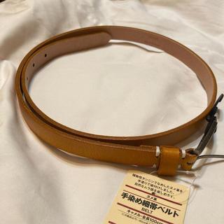MUJI (無印良品) - 定価3900円 ヌメ革 手染め細帯ベルト キャメル