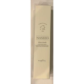 NAPUR - 新品 ナプラ ナシード シアマスク  50g ヘアトリートメント